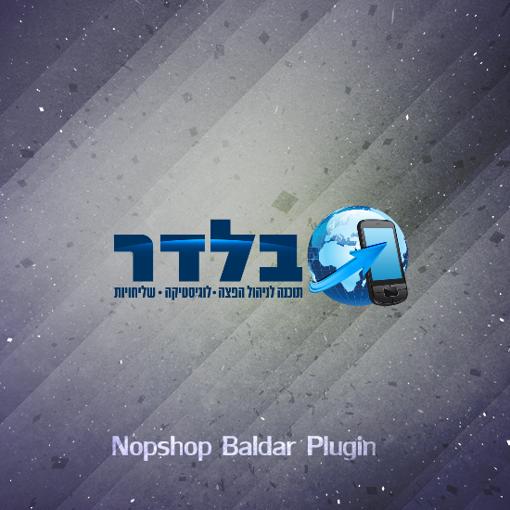 Picture of nopCommerce baldar Add-On for israel